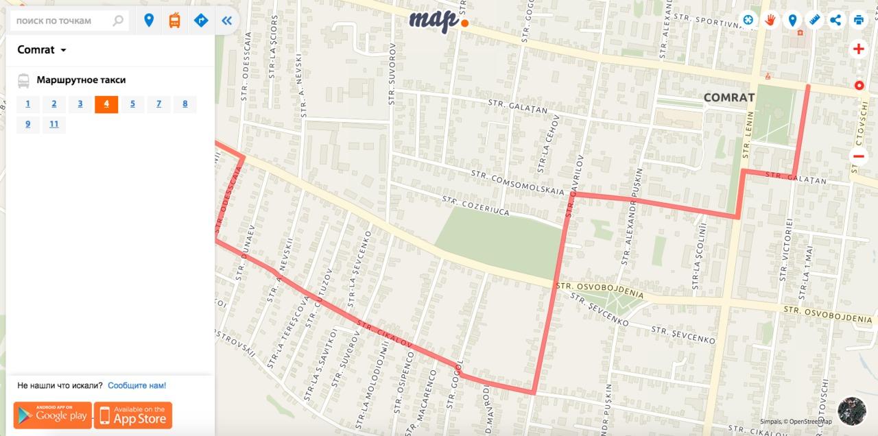 Маршруты общественного транспорта Комрата на Point Map