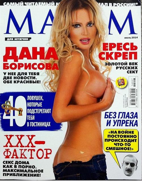 Работа проституткой нулевой размер груди 9 фотография