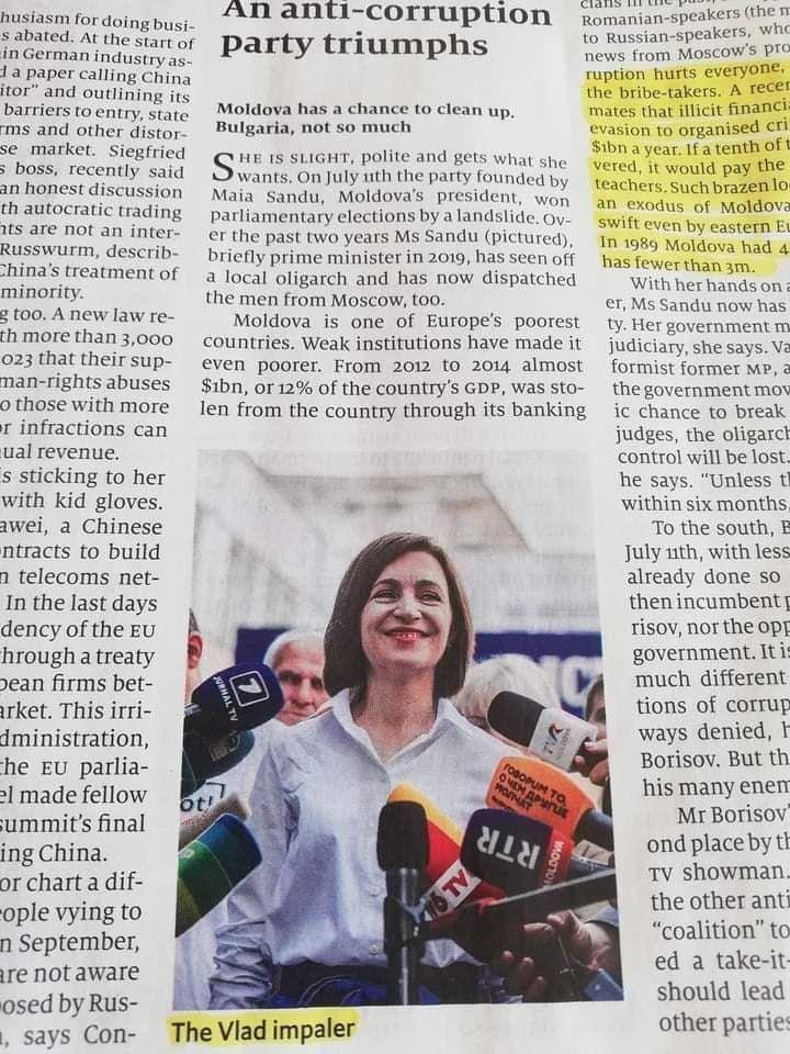 The Economist: В Молдове триумфально победила партия, борющаяся с коррупцией