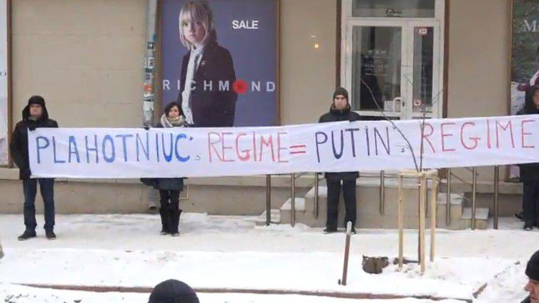 ПДС устроила протест у здания, где проходит межпарламентская конференция