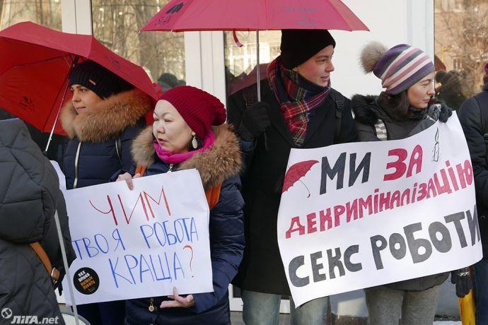 Голые Новости видео