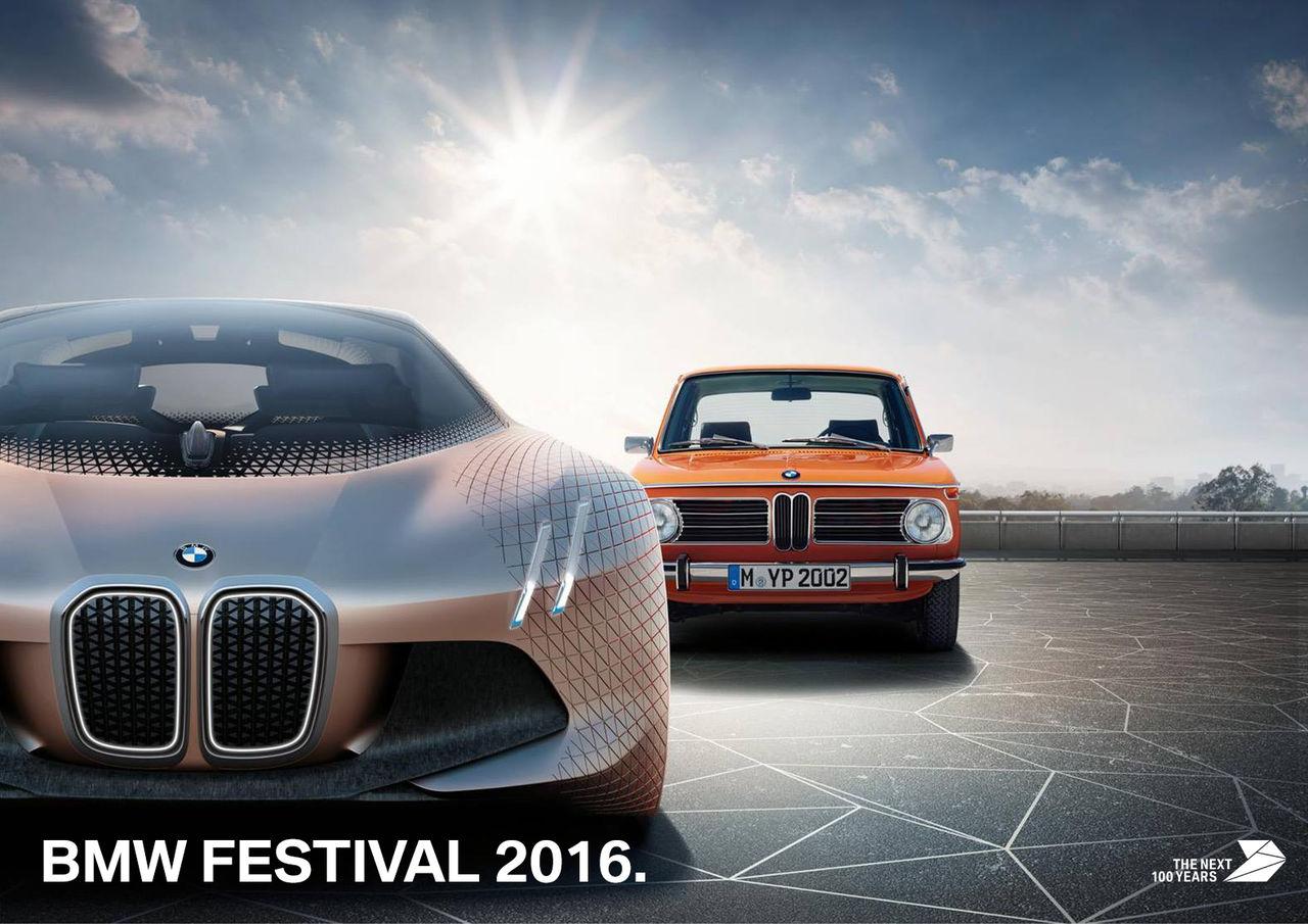 В Молдове пройдет автомобильный фестиваль ? BMW Festival 2016 ®