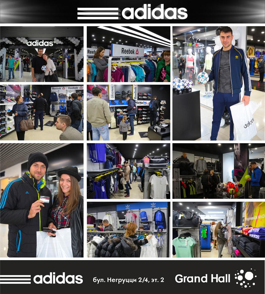 Adidas Performance, аdidas by Stella McCartney, аdidas Originals, аdidas  Style NEO, Porsche Design - в новом магазин аdidas каждый найдет для себя  ... 8a4214d31da
