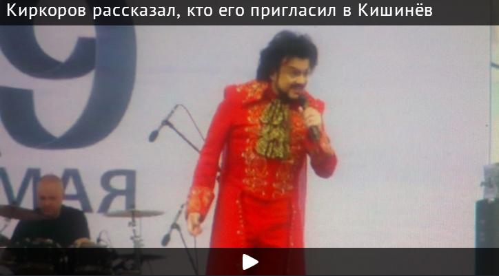 кишинёв, 9 мая