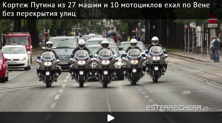 Прибытие кортежа Порошенко в Краматорск - Цензор.НЕТ 6947