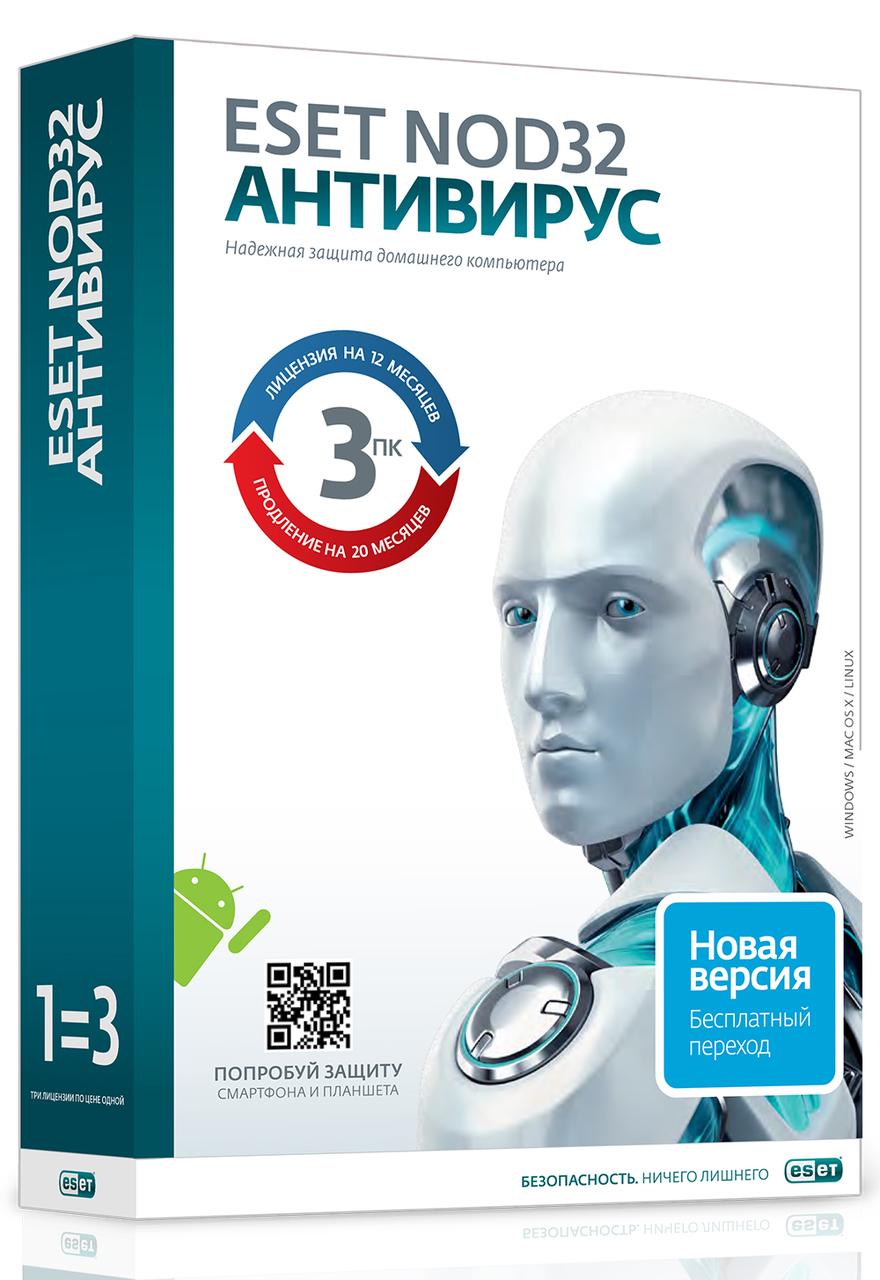 пробные версии антивирус для андроид