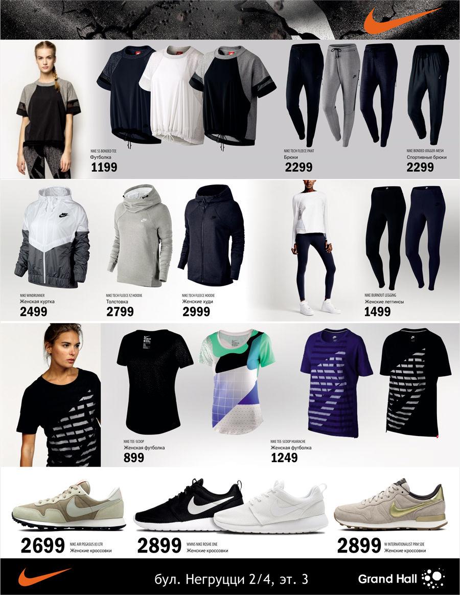 Nike Одежда