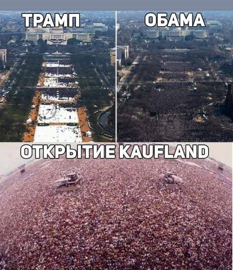 Интернет-пользователи активно комментируют открытие магазинов Kaufland