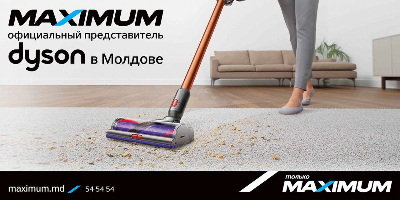 Официальное представительство дайсон в москве dyson v8 цена