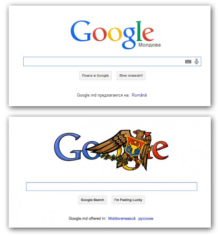 молдова, гугл