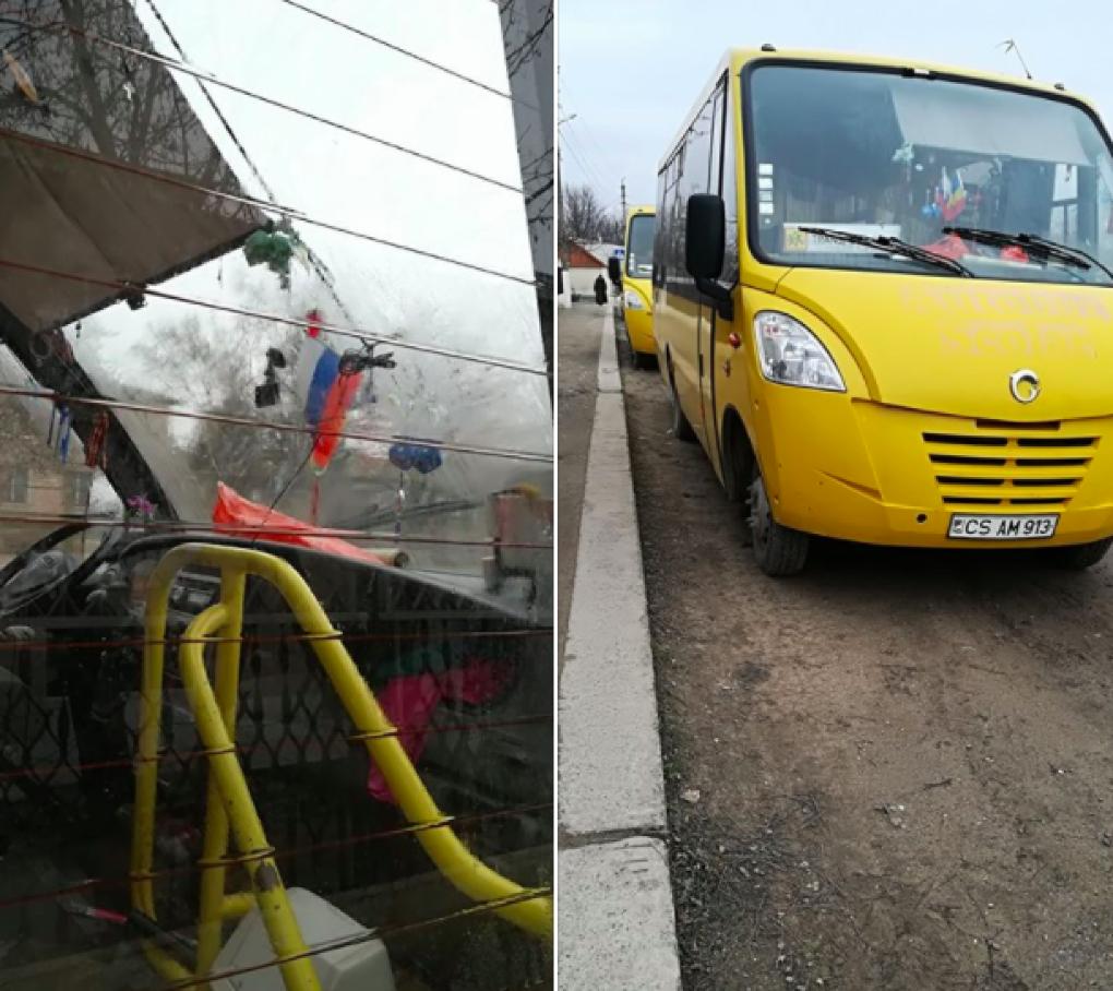 В салоне автобуса, якобы подаренного Румынией, повесили флаг России