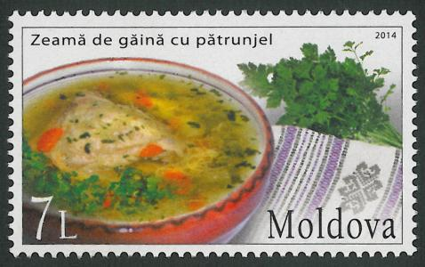 марка, молдавские блюда