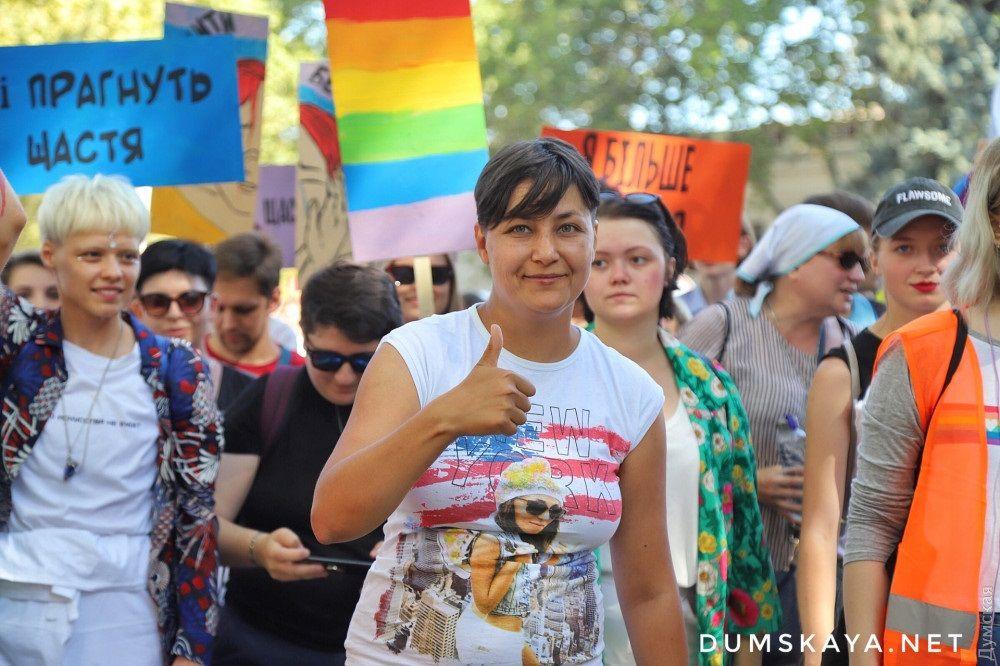 В Одессе прошел Марш равенства, есть задержанные