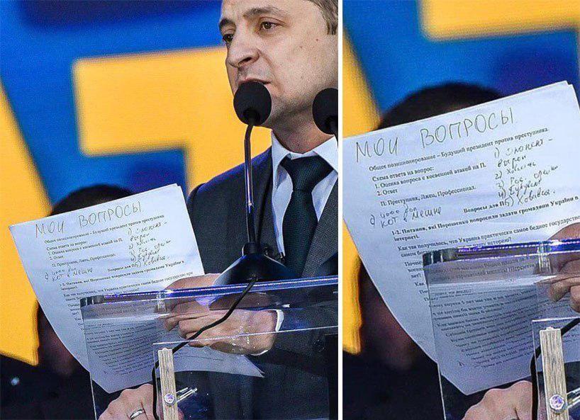 Самое смешное в этих дебатах то, что два русскоязычных человека говорили на неродном для них языке.