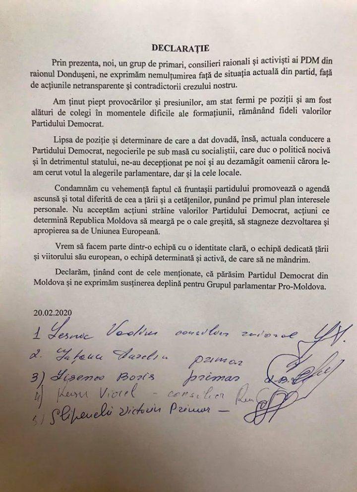 Группа мэров и советников ДПМ объявила о том, что покидает партию