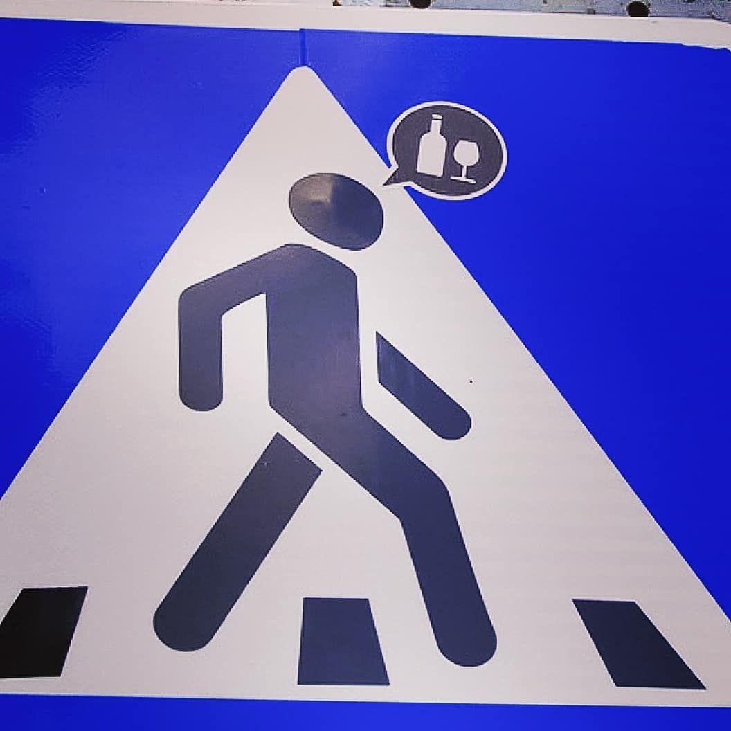 фуксия веселые картинки с дорожными знаками это время наташа