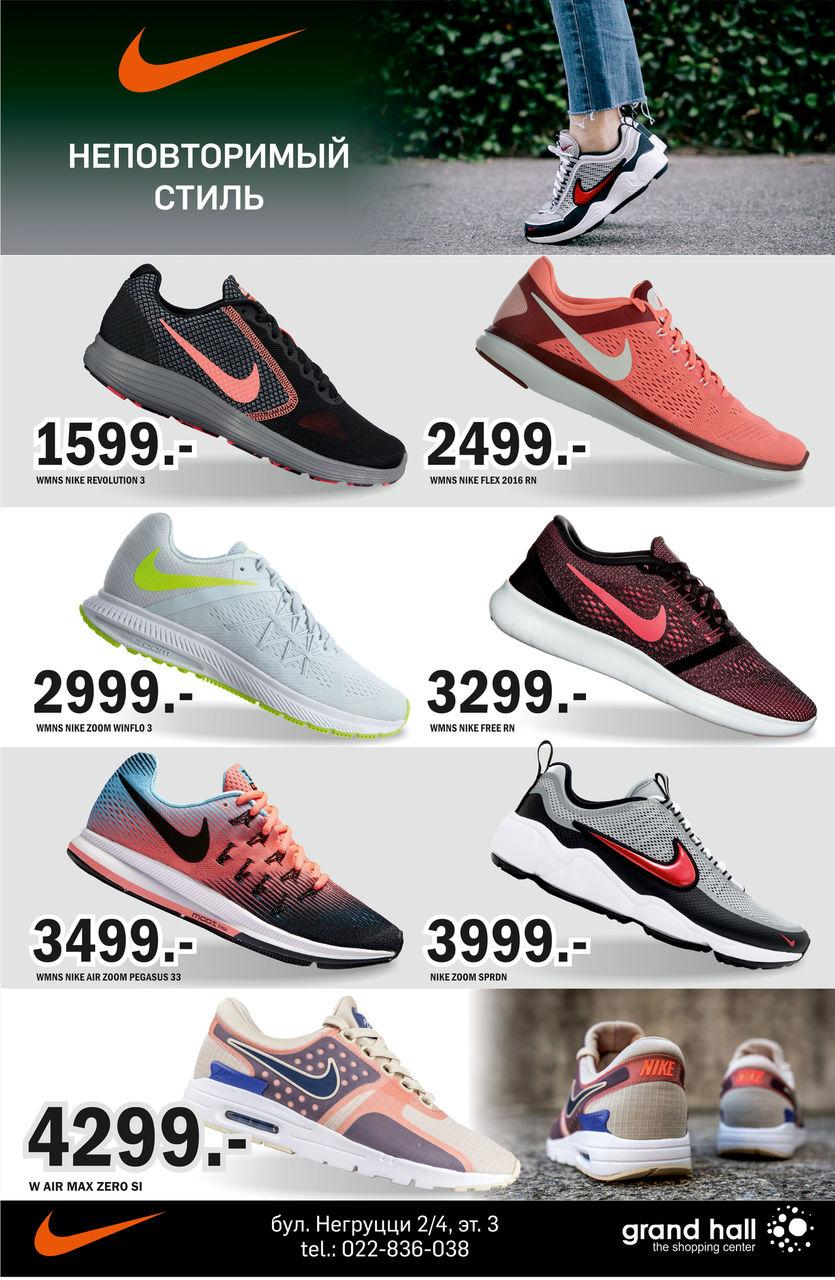 d45cb6df Кроме того, все модели Nike Pegasus отличаются своим неповторимым стилем.  Их красота и изящность просто завораживает, не кроссовки, а космос.