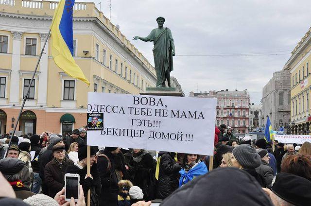 Протестующие в Кишиневе намерены провести митинги в каждом районе Молдовы - Цензор.НЕТ 5702