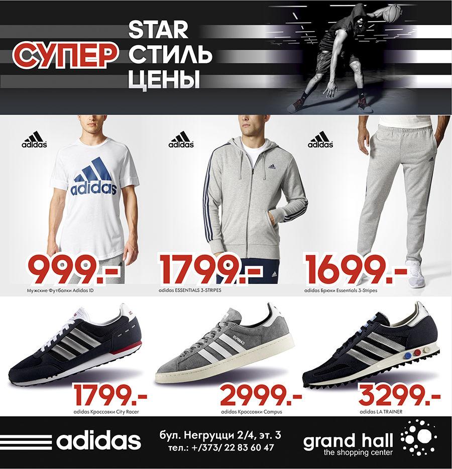 Для настоящих завоевателей Adidas разработал специальную обувь для  покорения новых вершин. Великолепный adidas Originals дает новый стимул  побеждать! 766106c1dc0cd