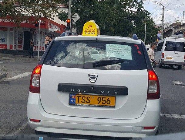 В Кишиневе появилась служба такси, которая продвигает унионизм