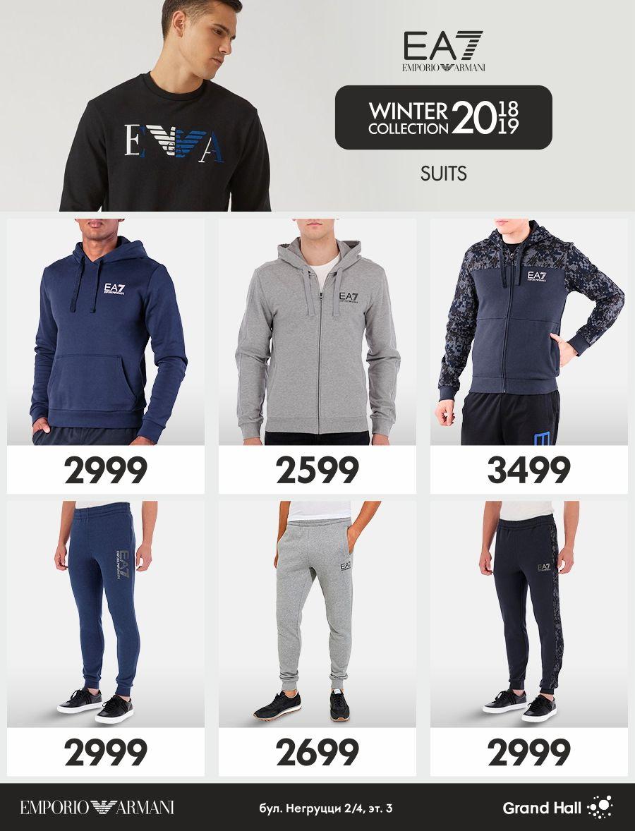 Неужели вы одеваете его лишь в спортзал  Спортивный костюм Armani EA7 – это  очередное доказательство устарелости подобных суждений. 43bac31dd42