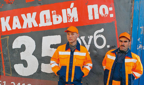 гастарбайтер, европa, Молдова
