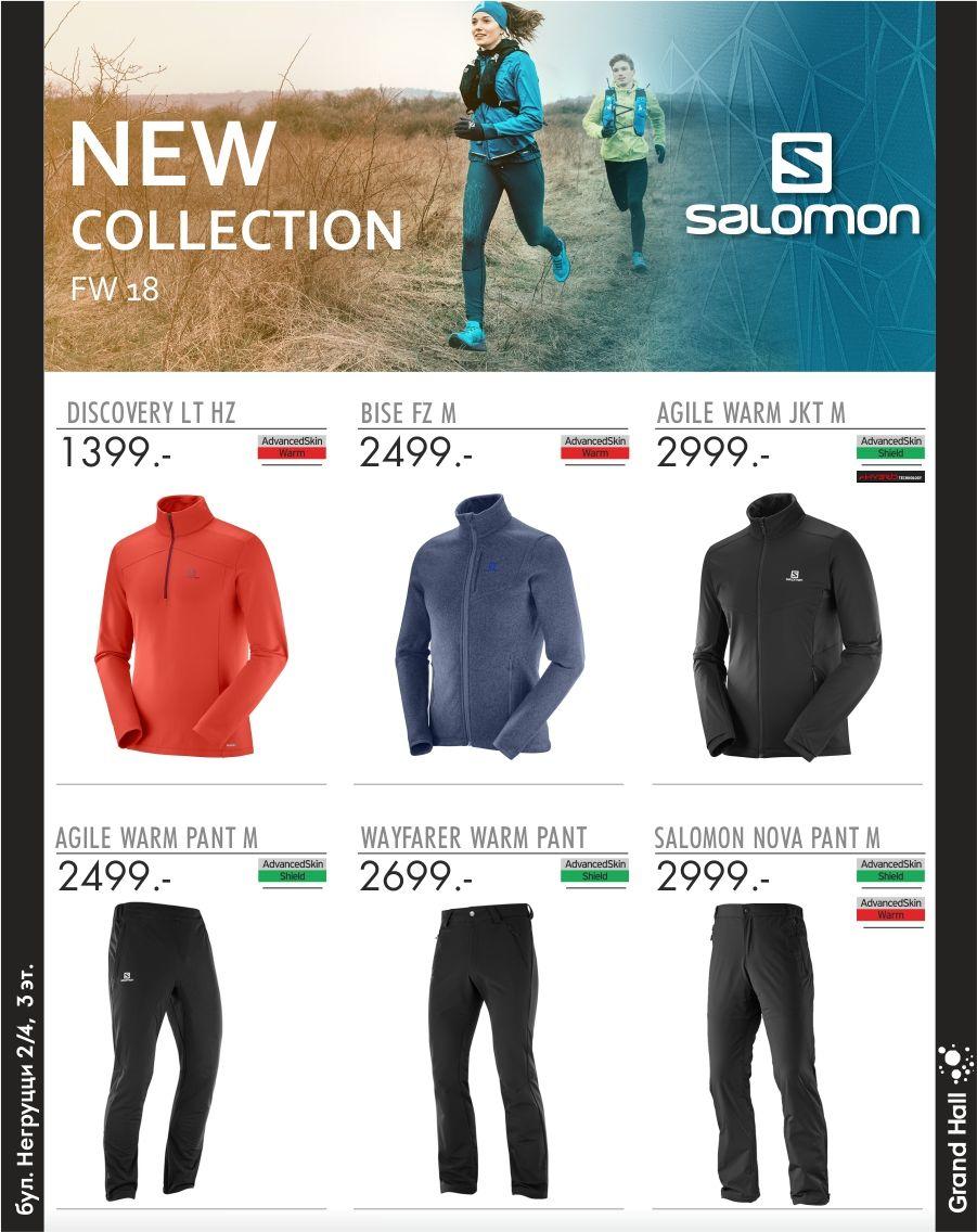 3ce44c8d Salomon – одежда и обувь для истинных ценителей комфорта ®