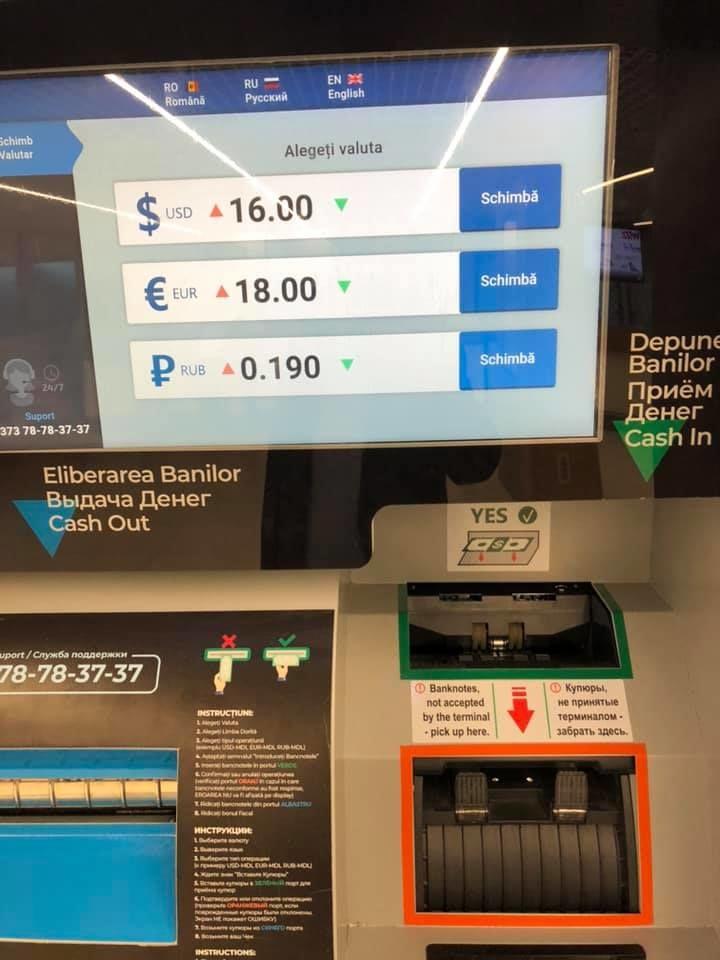 """Шелин возмутился курсом валют в аэропорту Кишинева: """"Научились грабить!"""""""