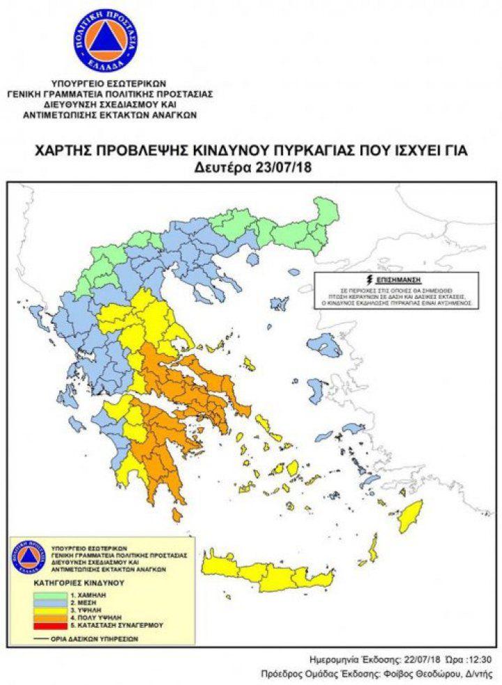 Important Pentru Moldoveni Harta Zonelor Afectate De Incendiu In