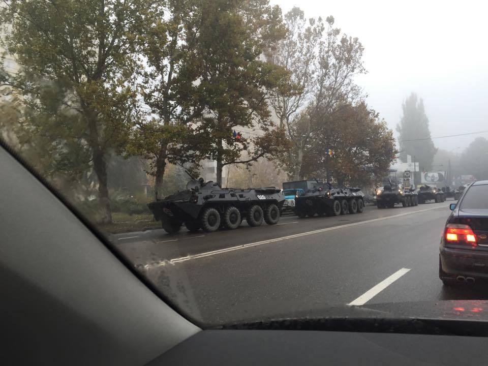 бтр, военные