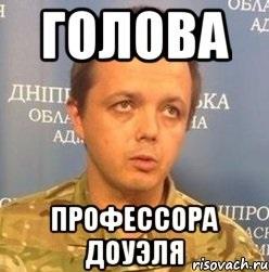 """""""Это небезопасно для страны"""", - нардеп Семенченко о вооруженной полицейской миссии ОБСЕ на Донбассе - Цензор.НЕТ 5031"""