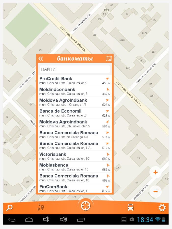карта молдовы, pointmd