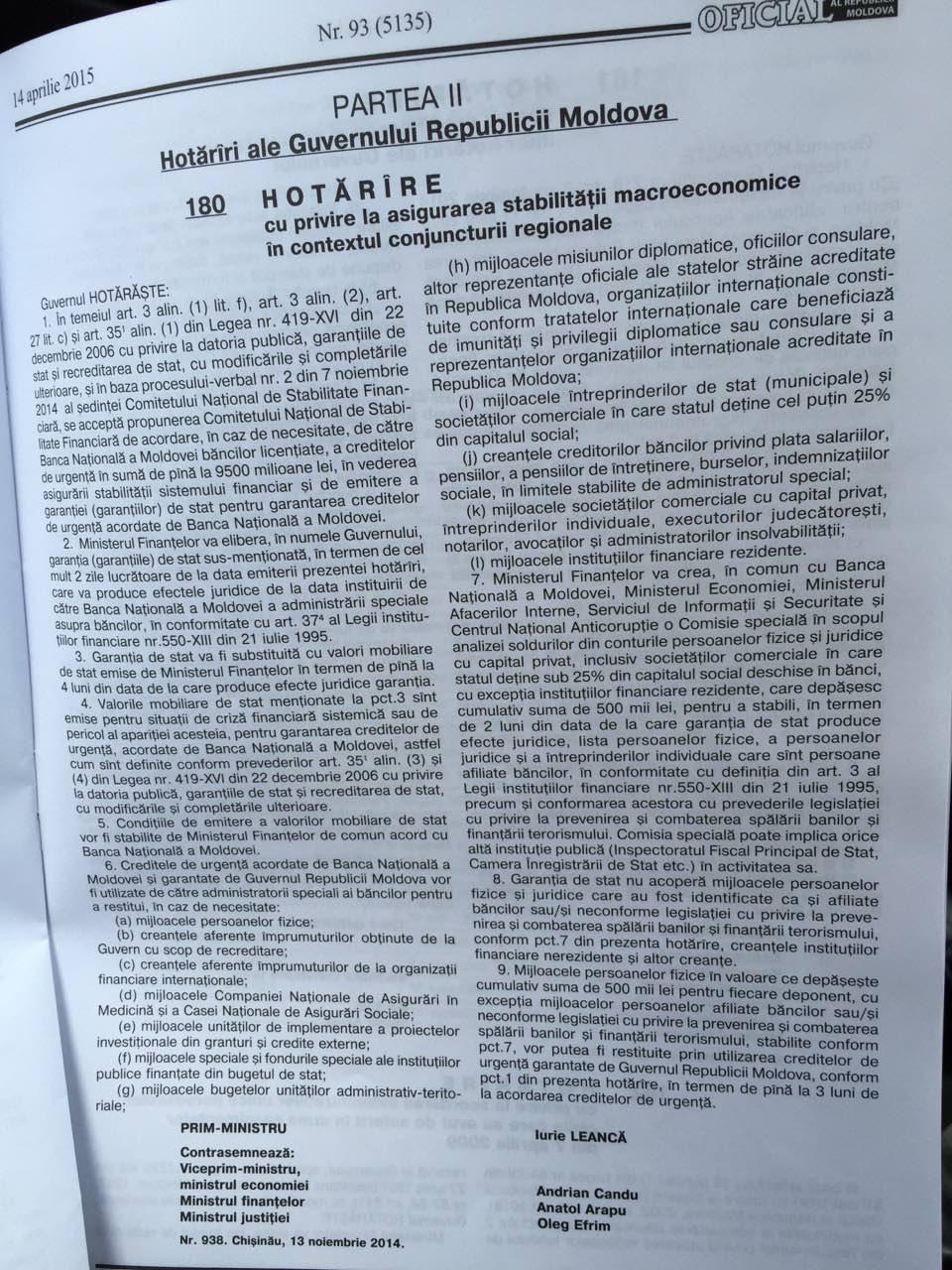 банки молдовы, лянкэ
