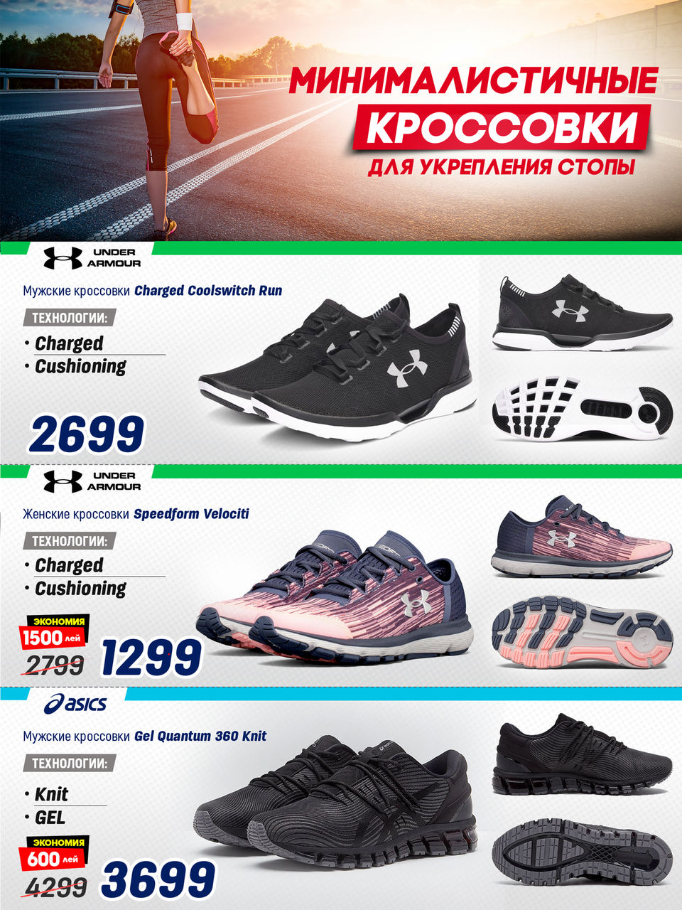 5a4797b7 Безопасный бег по грунту, неровным и скользким поверхностям - это стихия  трейловых кроссовок. Такая обувь снабжена хорошим протектором и сделана их  крепкого ...