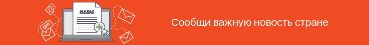user-news