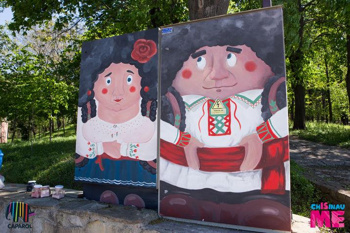 проект, молдованка