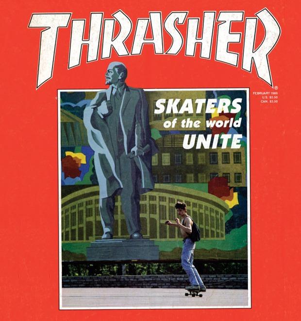 скейтер, ссср