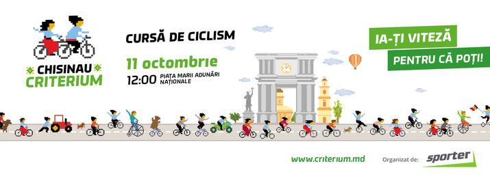 chisinau criterium, велогонка