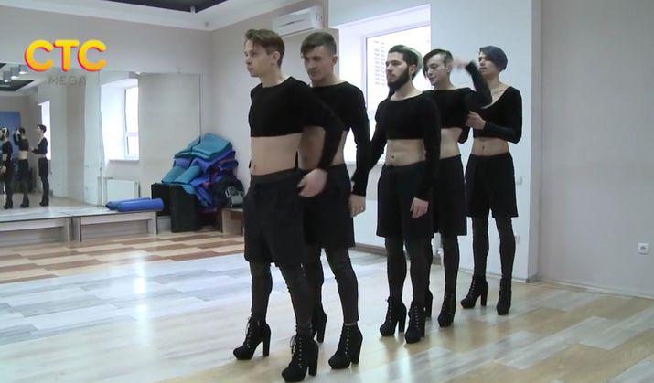 стс, танцы на каблуках