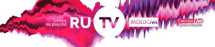 ru tv moldova, ru tv news