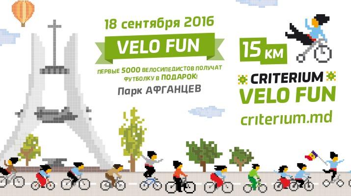 критериум, sporter bike