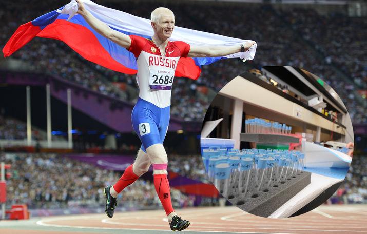 олимпиада в рио 2016, рио 2016