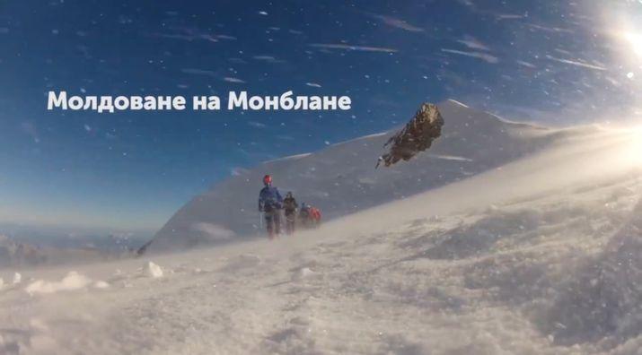 ледник, дмитрий волошин