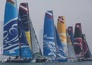 парусный центр, extreme sailing series