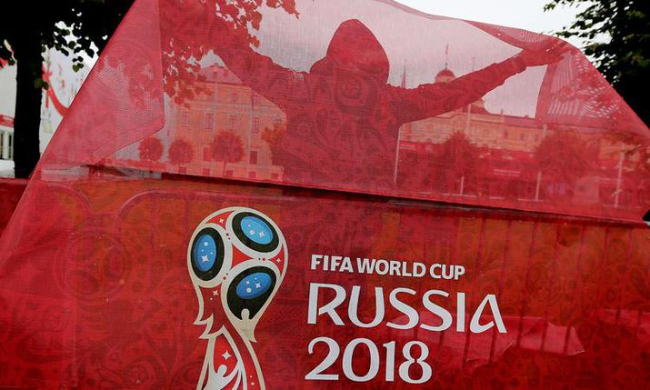 корея и иран футбол