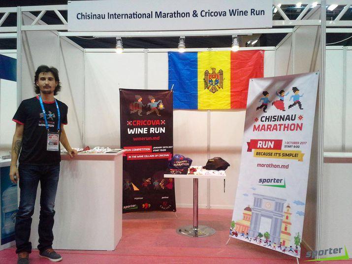 стамбульский марафон, istanbul marathon 2016