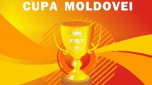 верис, кубок молдовы
