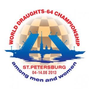 чемпионат мира, сборная молдовы