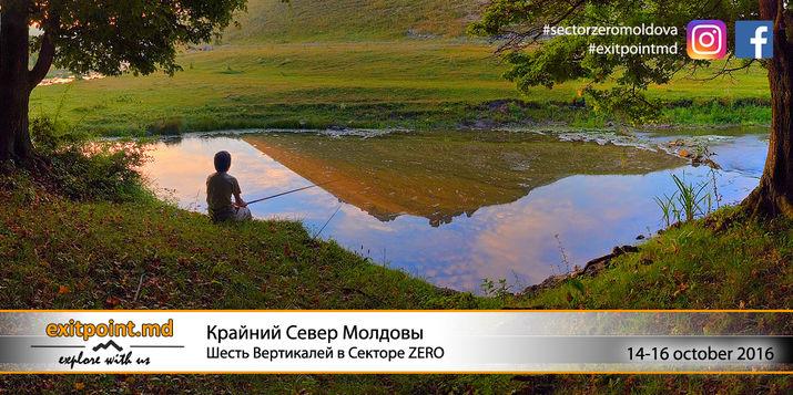 liniamontana, пешком по молдове