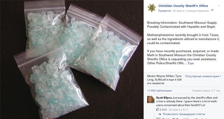 crystal methamphetamine recipe
